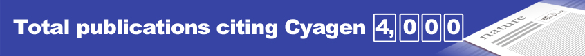 Total publications citing Cyagen: 4,000
